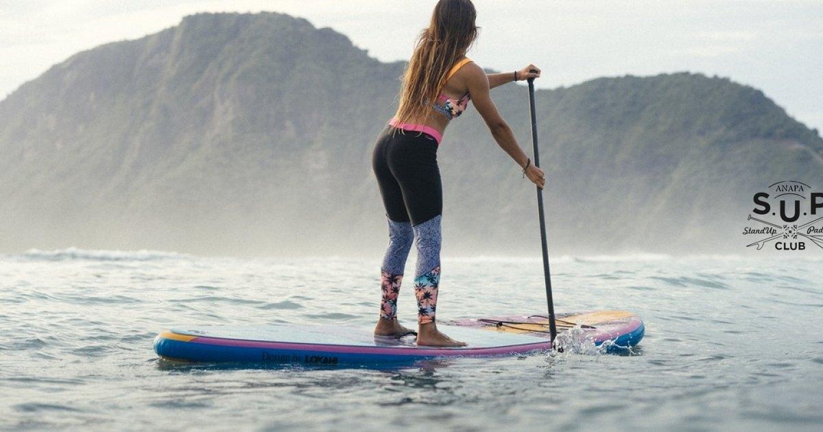 Где покататься на САП сёрфе в Геленджике?
